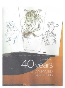 40 Years of Animated Cartoons - cover